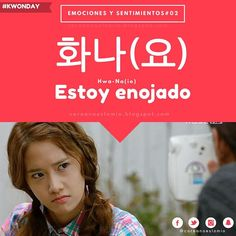 Ya llegó el #Martes de #AprenderCoreano  화나(요) =hwa-na(io)=Estoy Enojado  #AprendeCoreanoConCoreanoEsLoMio #ClaseDeCoreano #LearnKorean #korean #kpop  안녕(.) http://ift.tt/1VRnIfs http://ift.tt/1EacrN7 #FOLLOW US http://ift.tt/1yxq0qR