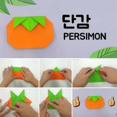 [가을종이접기]달달한 단감_가을 열매 종이접기_단감 종이접기 : 네이버 블로그 Diy And Crafts, Crafts For Kids, Arts And Crafts, Paper Crafts, Kids Art Class, Art For Kids, Korean Art, Autumn Art, Autumn Activities