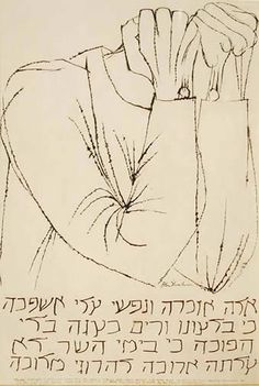 Warsaw 1943 Ben Shahn, Protest Art, January 9, Book Posters, Expressive Art, Jewish Art, Museum Of Fine Arts, Gravure, American Artists