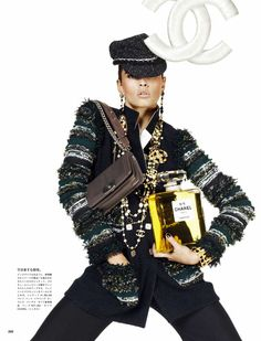 Mi Vida Logo – Crystal Renn is obsessed with luxury labels for Giampaolo Sgura's high gloss images shot for the November edition of Vogue Japan. Styled by Anna dello Russo in logo head pieces and ensembles to match, Crystal is a walking advertisement in colorful looks from labels such as Chanel, Fendi, Dolce & Gabbana …