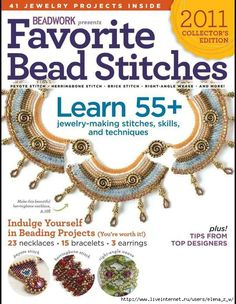 favorite_bead_stiches_2011_001 (541x700, 281Kb)