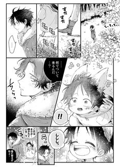 One Piece Funny, One Piece Comic, One Piece Fanart, One Piece Anime, One Piece Crew, Ace Sabo Luffy, One Peace, Cartoon Movies, My Hero Academia Manga