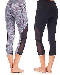 e34e342517c49 Sweaty Betty - Halasana Reversible 7/8 Yoga Leggings - LapaSpaceDye Running  Leggings, Yoga