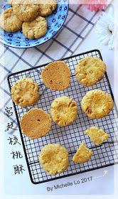 Bibi's Baking Journey: 酥爆的~宫廷核桃酥【Chinese Walnut Cookies】