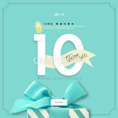 More Web Design, Email Design, Page Design, Layout Design, Sale Banner, Web Banner, Fashion Banner, Blog Backgrounds, Event Banner