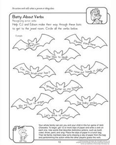 FREE Batty About Verbs Printable~  Fun English worksheet for 2nd grade.