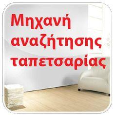 Configuration tool Decoration, Home Decor, Decor, Decoration Home, Room Decor, Deko, Embellishments, Decorating, Dekoration