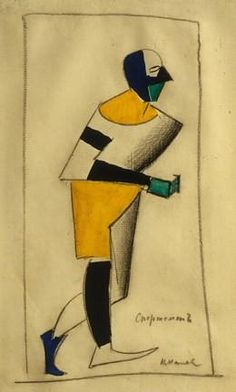 The Athlete, 1913 Poster Print by Kazimir Malevich People Art Abstract Modern Men Figurative