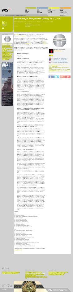 http://jp.residentadvisor.net/news.aspx?id=18308
