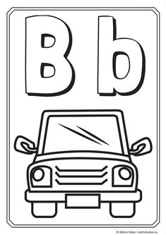 aktiviteter för barn, barnaktiviteter, pyssla och lek, knep och knåp, måla, färglägg, målarbild, alfabetet, bokstaven B
