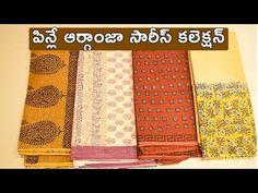 పిన్లే ఆర్గాంజా సారీస్ కలెక్షన్ || Latest Collection of Pinely organza sarees New Trends - YouTube Tussar Silk Saree, Organza Saree, Cotton Saree, New Trends, Sarees, Make It Yourself, Traditional, Blog, New Fashion