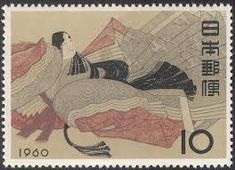 Japan stamp for the ever popular Philatelic Week, 1960.  The reclined one is apparently Ise, which comes from a picture scroll Satake, 'Thirty Six Immortal Poets'.  AM