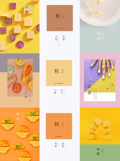 china 24 solar terms on Behance Food Graphic Design, Food Poster Design, Web Design, Book Design Layout, Graphic Design Posters, Food Design, Graphic Design Inspiration, Menu Layout, Restaurant Poster
