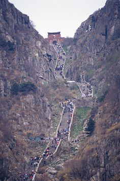 Mount Taishan- spanning the cities of Tai'an and Jinan in central Shandong Province with the main peak in the city of Tai'an
