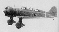 Mitsubishi Ki-15-I w locie podczas II wojny światowej