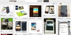 Rummage Turns eBay's Interface Into A Clone Of Pinterest