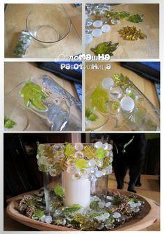 За  свещника ще използваме стъклена ваза и различни по форма и цвят стъклени украшения. Ако не разполагаме с цветни камъчета, то белите може да оцветим с боя за стъкло. За лепене използваме прозрачен селикон или специално лепило.