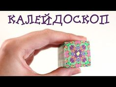 Polymer Clay Kaleidoscope Cane Tutorial by Anna Oriana