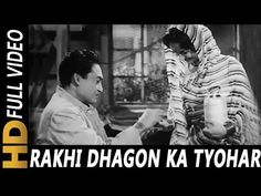 Raksha Bandhan song- This is the day that every brother and sister waits for the whole year. Bahi ties a beautiful rakhi on her brother's wrist. Raksha Bandhan Songs, 60s Hits, Waheeda Rehman, Ashok Kumar, Lead Role, Song List, Movie Songs, Rakhi, Her Brother
