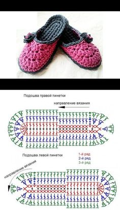 The Cutest Slippers Free CrochetOriginal pattern Here: Crochet Slippers Pattern + Video TutorialWhat a beautiful slippers have I found on the Russian website . They had an absolutely astonishing tutorial for these super cute slippers. It is not a secret t Crochet Sandals, Crochet Boots, Crochet Baby Booties, Crochet Slippers, Clog Slippers, Slipper Socks, Crochet T Shirts, Crochet Diy, Learn To Crochet