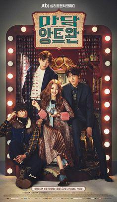 Korean Drama「Madame Antoine」Ad Campaign January 2016, Han Ye Seul 韓藝瑟、Sung Jun成俊 & More