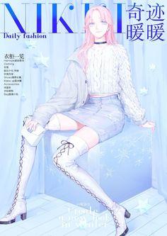 e-shuushuu kawaii and moe anime image board Sakura Haruno, Manga Girl, Anime Art Girl, Girl With Pink Hair, Manga Kawaii, Nikki Love, Beautiful Anime Girl, Diabolik Lovers, Anime Outfits