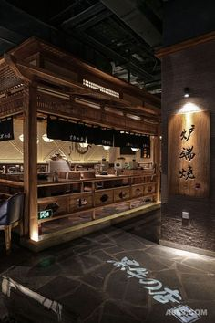 Japanese Restaurant Interior, Chinese Interior, Japanese Interior Design, Barbecue Restaurant, Cafe Restaurant, Restaurant Design, Sport Bar Design, Cafe Design, Food Court Design