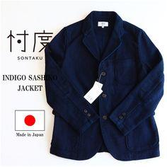 画像1: SONTAKU ソンタク INDIGO SASHIKO JACKET インディゴ刺し子ジャケット