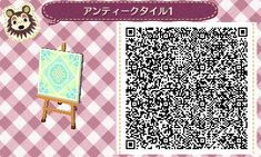 Twitter / suzuneco_mori: tile yesterday, I tried to the QR code. There was a use far from ...