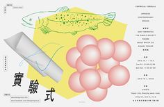 interview with graphic designers the simple society-poster for a design issue exhibition in taipei, taiwan , 2013