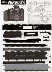 Un Nikon F4 en papier à réaliser !