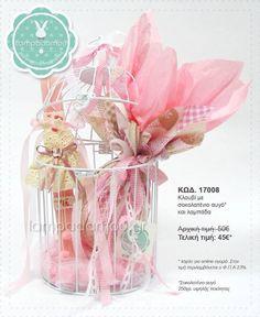 Κλουβί διακοσμητικό με πασχαλινή λαμπάδα και σοκολατένιο αυγό #πασχαλινές #λαμπάδες #2016
