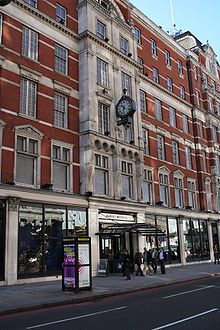 Harvey Nichols at the corner of Knightsbridge and Sloane Street in London - the beauty section is my fave