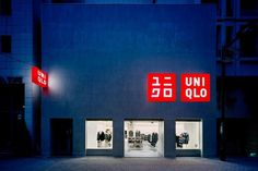One of my fave stores in NYC - UNIQLO Street