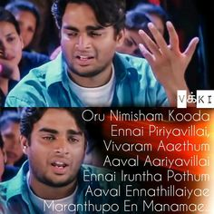 This sng makes me cry Love Song Quotes, Song Lyric Quotes, Film Quotes, True Quotes, Tamil Video Songs, Tamil Songs Lyrics, New Album Song, Album Songs, Cool Lyrics