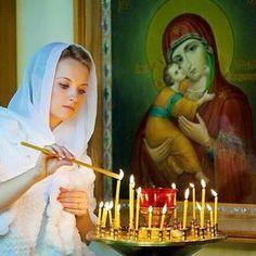 Rugăciune PUTERNICĂ pentru CASA TA! Îți va feri FAMILIA de DUHURILE RELE Prayer Board, Blessed Mother, My Family, Prayers, Princess Zelda, Faith, Painting, Fictional Characters, Image