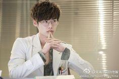 Doctor Stranger - Lee Jong Suk
