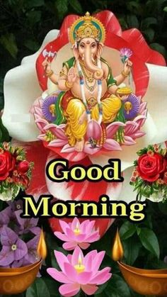 Good Morning Friends Images, Morning Images In Hindi, Good Morning Beautiful Flowers, Latest Good Morning Images, Good Morning Roses, Good Morning Images Flowers, Good Morning Beautiful Images, Good Morning Images Download, Morning Pictures