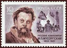 Mussorgsky on a Rusian postage stamp
