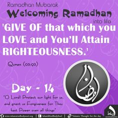 #welcoming #Ramadan #love #righteous #allah #fasting #quran #hadeeth #Islamic #imbs #light #life #day14 #forgiveness #goodness #monotheism #bounties