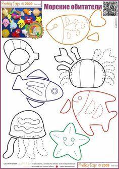 Сегодняшняя коллекция морских животных позволит вам организовать большую рыбалку прямо у себя дома. Игрушки сшейте из фетра, флиса, драпа и т.п. В переднюю часть всех игрушек можно вшить петельку из толстой нитки или вставить магнит. Сделайте простую удочку с крючком или магнитом и начинайте рыбалку вместе с малышом.