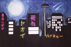 Cityscape Positive And Negative, Negative Space, Skyline Silhouette, Positivity, Student, Poster, Art, Art Background, Kunst