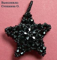 Collection of free bead patterns