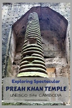 Tpur of Preah Khan T