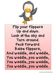 This is a free penguin poem. Students will interact with the poem by acting like a penguin. It is a cute/fun poem to get students excited to learn about penguins. If you like this freebie check out my other penguin activities and stories. Penguin Songs, Penguin Craft, Preschool Songs, Preschool Lessons, Kids Songs, Preschool Activities, Shape Activities, Preschool Winter, Penguin