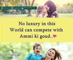 16 Best MOM Is Reflection Of WOW images in 2017 | Punjabi quotes