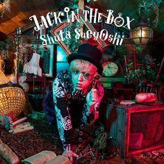 JACK IN THE BOX (ALBUM+DVD) (Japan Version) - Shuta Sueyoshi (AAA)