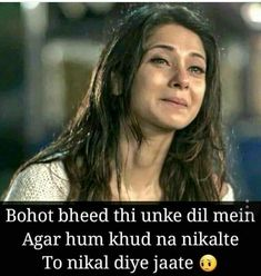 49 Likes, 1 Comments - BEYHADH™ (@beyhadh.ishq) on ...