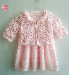 On This Vest # ( # Knit # Vests, Cardigan, Knit # for kids # Knitting # Summer # Models. # K … – crochet pattern Knitting For Kids, Baby Knitting Patterns, Crochet For Kids, Baby Patterns, Dress Patterns, Knit Crochet, Crochet Cardigan, Crochet Chart, Crochet Patterns