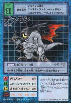 """Ghoulmon/Deathmon Hyper Colosseum card (Bo-299 Booster 6) -  """"When its white body turns dark, that's when it begins its transformation into the god of destruction...!"""""""